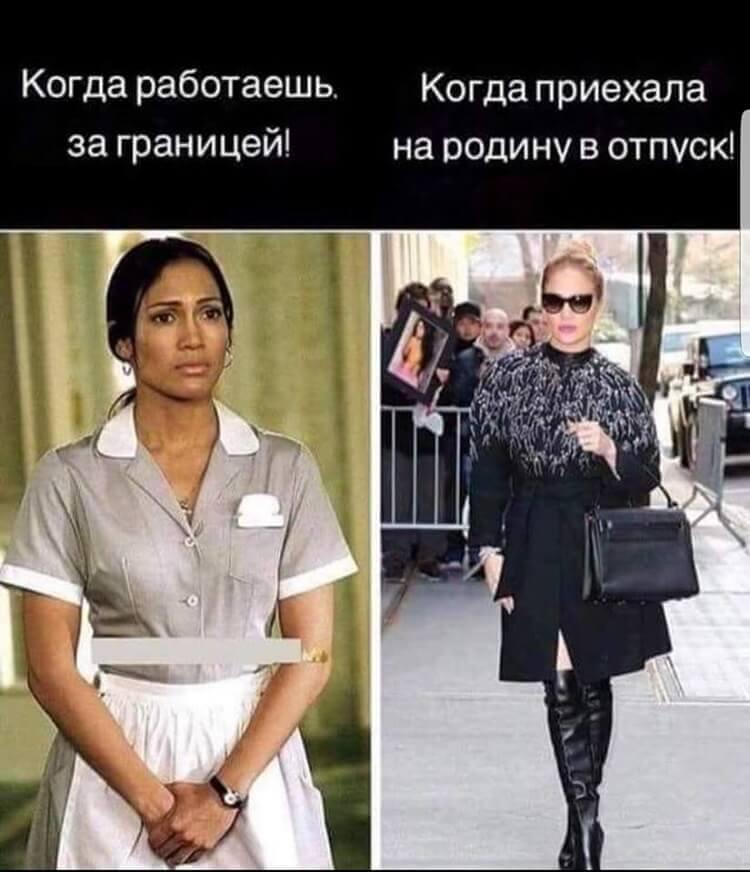 Женское