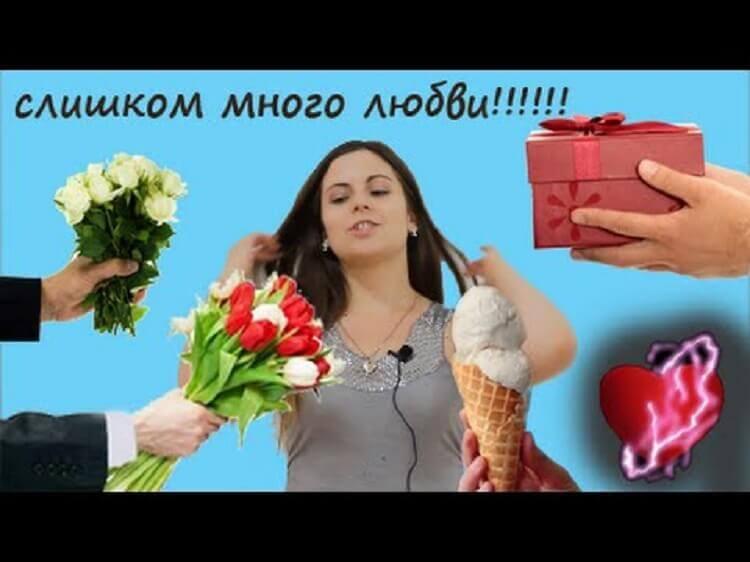 Девушке дарят подарки